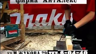 видео Анталекс.рф - купить респиратор