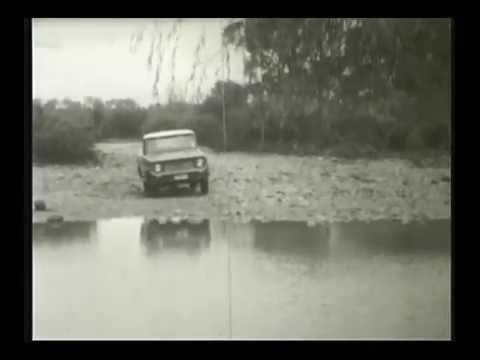 Vintage International Scout 80 commercial