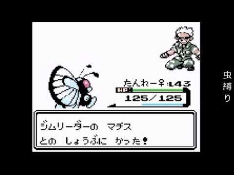【ゆっくり実況】ポケモンクリスタルを虫ポケモン達とクリア part8