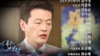 [Preview 따끈 예고] 20150501 lady of storm 폭풍의 여자 - EP.131