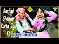 Reshmi Shalwar Kurta Jali Ka--Asha Bhosle_Shamshad Begum_(Naya Daur(1957))_with GEET MAHAL JHANKAR