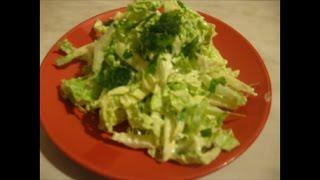 """Салат из пекинской капусты   """"Быстро и вкусно"""""""