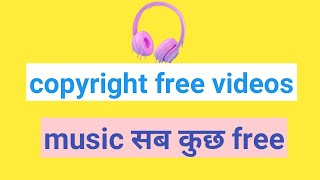 Free Music and video for YouTube Videos  YouTube Audio Library  Copyright Free Music, Videos, Photos