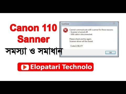 Canon Scan lide110 Scan Problem solved