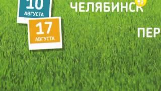 видео В Москве стартовал бесплатный проект для школьников «Музеи-детям»