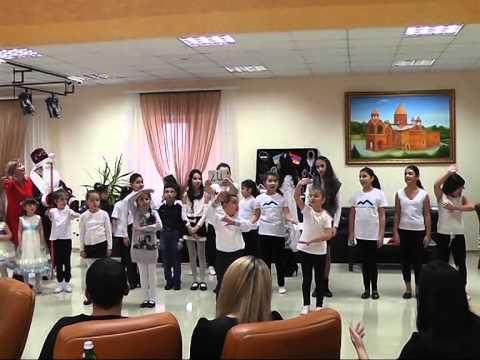 Новый год в армянской общине.