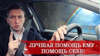 Начни с себя. Андрей Борисов. Лечение наркомании. Лечение алкоголизма.