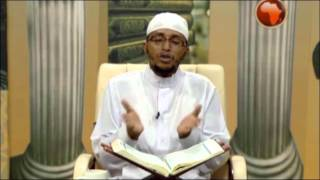 How To Read Quran with Tajweed - Africa TV