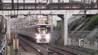 京王8000系8712F 特急 京王八王子ゆき 仙川通過 (`21/1)