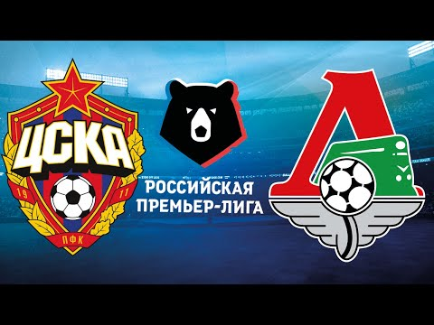 ЦСКА 1 -