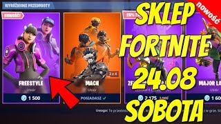 FORTNITE 24.08 STORE-NEW SKIN Freestyle, Major Lazer kit, Mach, Glitter Emery, NEW PAINTING