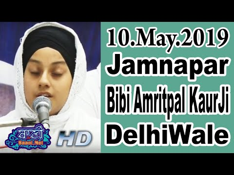 Bibi-Amritpal-Kaur-Jitar-Nagar-Delhi
