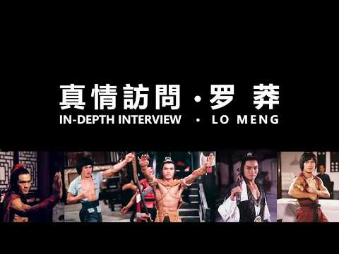 Interview with Lo Meng: Who wins in a fight between the Venom Mob and Ti Lung?