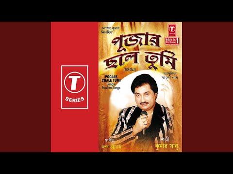 Kumar Sanu Ekta Rangin Chithi Mp3 Download