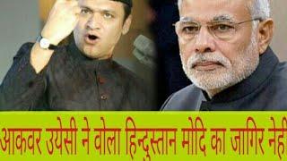 OMG: A Big Slap on PM  Modi's face by Akbaruddin Owaisi