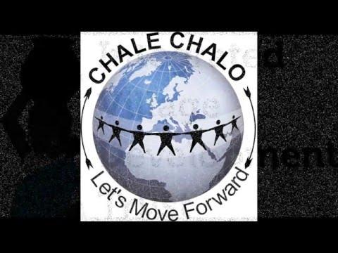 AMAR HAQ title song CHALE CHALO Community Radio Programe