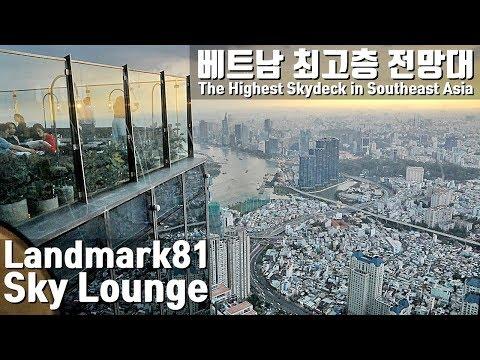 🇻🇳 베트남 최고층 전망대 - 나만 알고싶은 핵꿀팁 공개! [Eng/Viet Sub] Landmark 81 Skyview