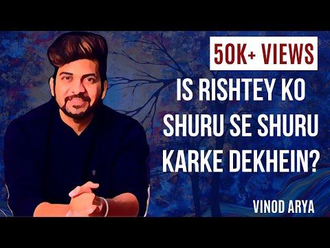 Is Rishtey Ko Shuru Se Shuru Karke Dekhe? Hindi Poetry   Wordsutra