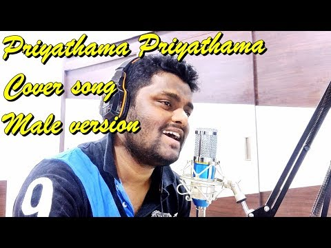 Priyathama Priyathama | Majili | Male Version Cover Song By Dheeraj