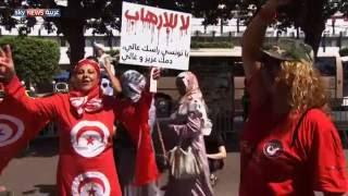 تونس.. قانون لتجريم التحرش ضد النساء