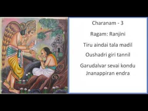 Vedanta Desikar song