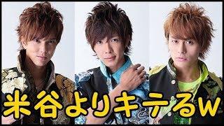 BOYSANDMENメンバーが事務所の後輩について語るw thumbnail