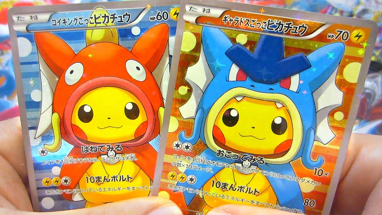 Best Pokemon Cards Cosplay Pikachu Box Opening Ever Magikarp