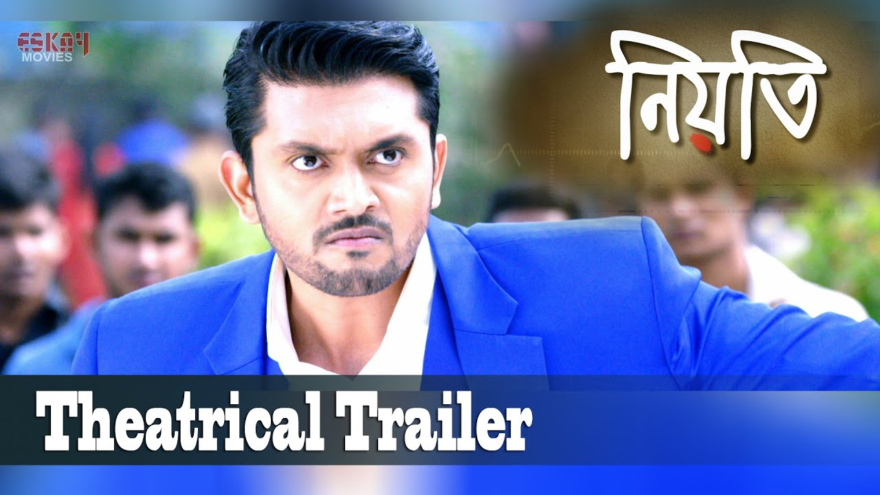 Download Niyoti (নিয়তি )   Official Trailer   Arifin Subho   Jolly   Eskay Movies   Full HD
