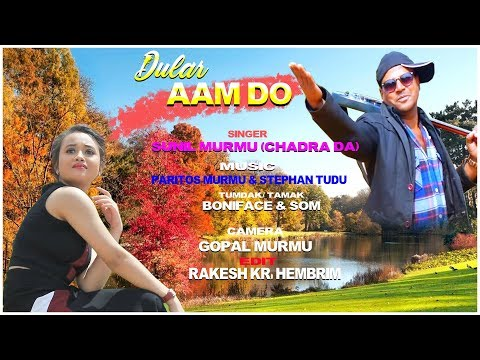 STEPHAN TUDU// DULAR AAM DO//NEW SANTHALI HD VIDEO