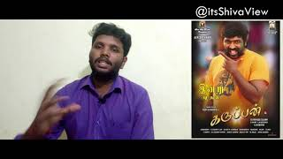Karuppan Movie Review by Shiva with Disclaimer