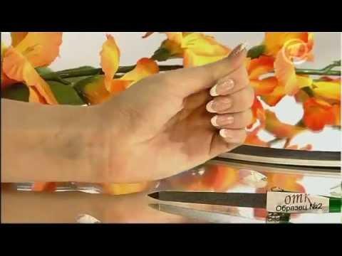 Стеклянная пилочка для ногтей