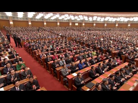 Fourth Session of 12th National People's Congress Closes