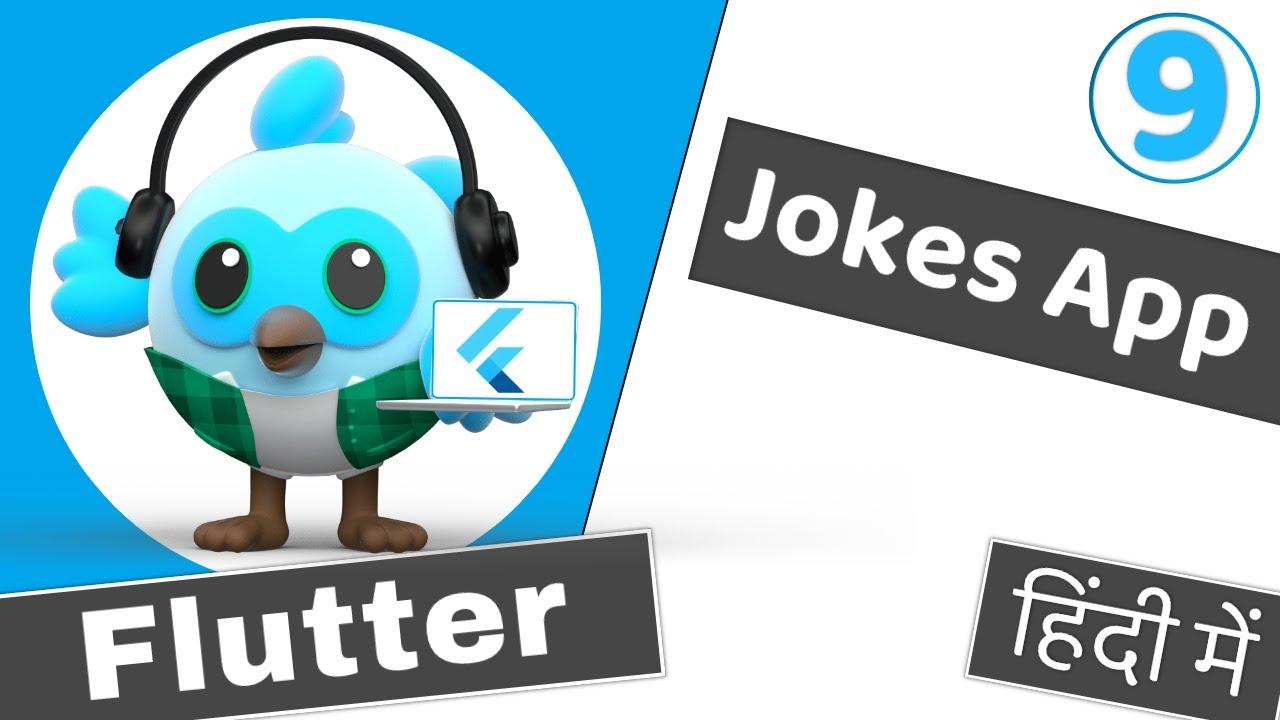 Coding Jokes App in Flutter|  Flutter 2 tutorial for beginners in Hindi | Flutter #9