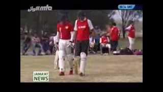 Urdu Report: Al Masroor Cricket Tournament Australia