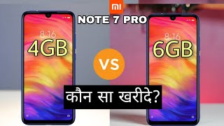 Redmi Note 7 Pro - 4GB Vs 6GB which One to Buy? ! Ram and Storage Comparison - [Hindi]