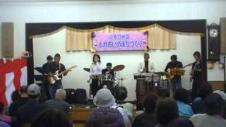 2013年11月10日 海老名市河原口地区まつり・ライブ ジャンルを...
