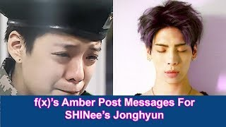 f(x)'s Amber Post Messages For SHINee's Jonghyun