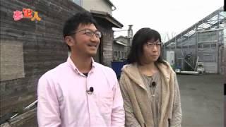 KBS京都テレビ「夢追人」滋賀編(2019年4月放送)近江八幡のリーフレタス・稲富菜穂リポーター