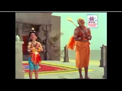 Thevaram Song