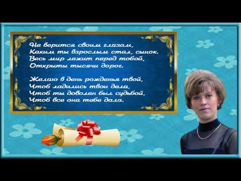 С Днем Рождения, Александр !!!