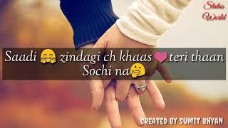 Rona chadta   Whatsapp status   Status World  