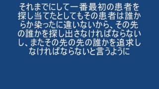 病気が治った体験談が載っています http://www.tokyo-reimei.or.jp/jp/0...
