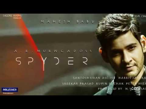 Mahesh Babu New sohut Movie Trailer || SPYDER || Teaser || New Telugu Movie Trailer 2018