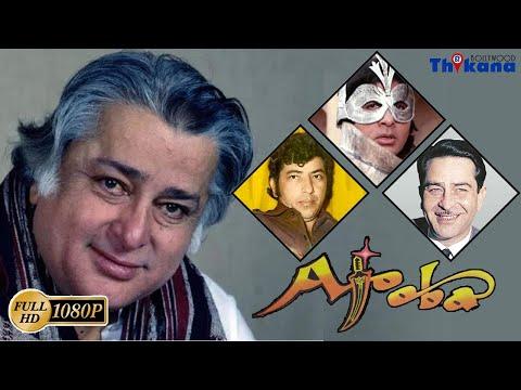 Shashi Kapoor Dream Project Ajooba Multi-Starrer होते हुए भी क्यों हुई Super FLOP