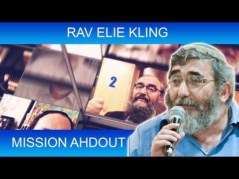 MISSION AHDOUT 2 - UNITE - Rav Elie Kling - TORAH ET GUEOULA