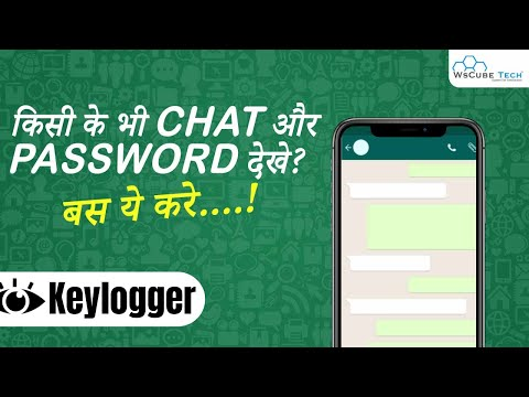 💥Live Proof: Record any Keyboard with Keylogger | Ethical Hacking