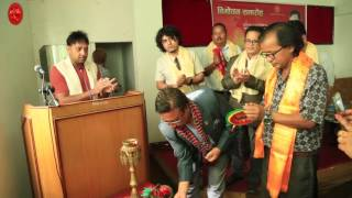 Bimochan Maya Ko Nasha By Balaram Rajbanshi    Pramod Kharel Sambhujeet Baskota & Gurudev Kamad