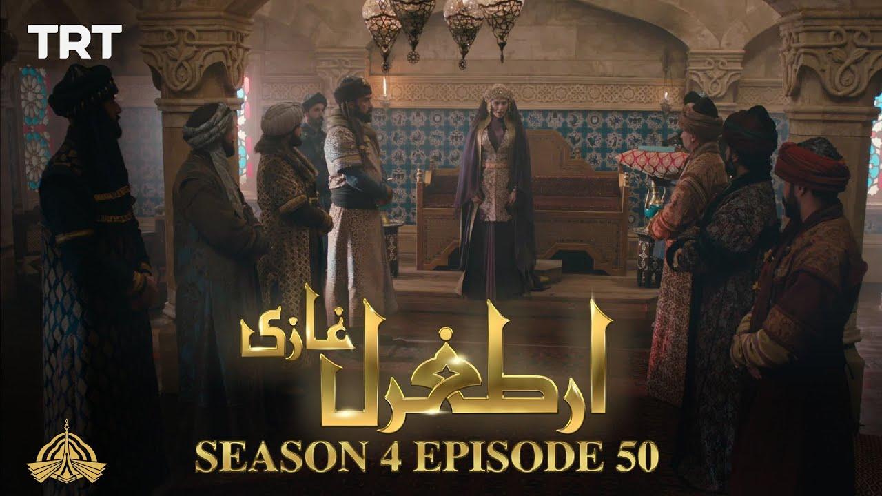Ertugrul Ghazi Urdu | Episode 50| Season 4