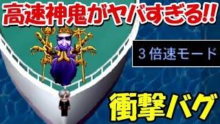 【青鬼3】課金で青鬼を高速化し、海に入ってみると、、!?