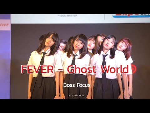 [Boss FEVER Focus] FEVER - Ghost World @ Idol Expo 2019